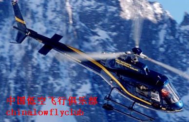 (军用民用)直升机