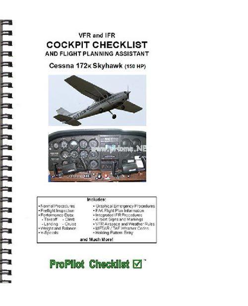 反省单(checklist)