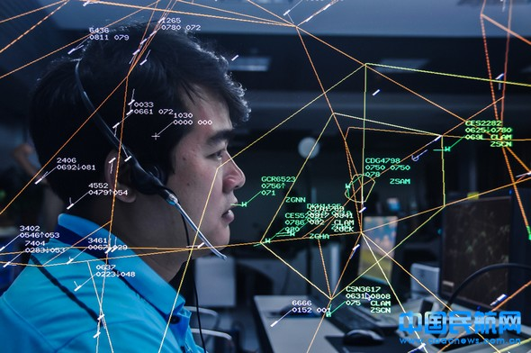 青岛飞行管制分区低空飞行管理服务统一受理