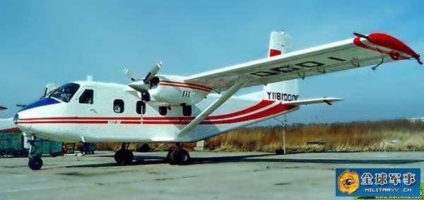 中国低空飞行俱乐部第十