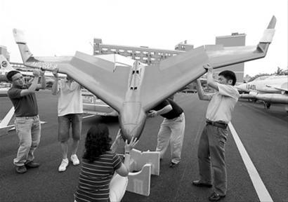 创意无人飞机