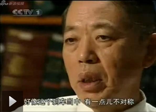 CCTV大型纪实片《沉重的翅
